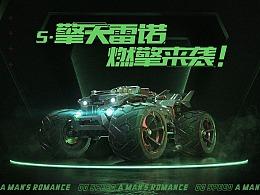 TGC2019腾讯数字文创节QQ飞车展馆视频