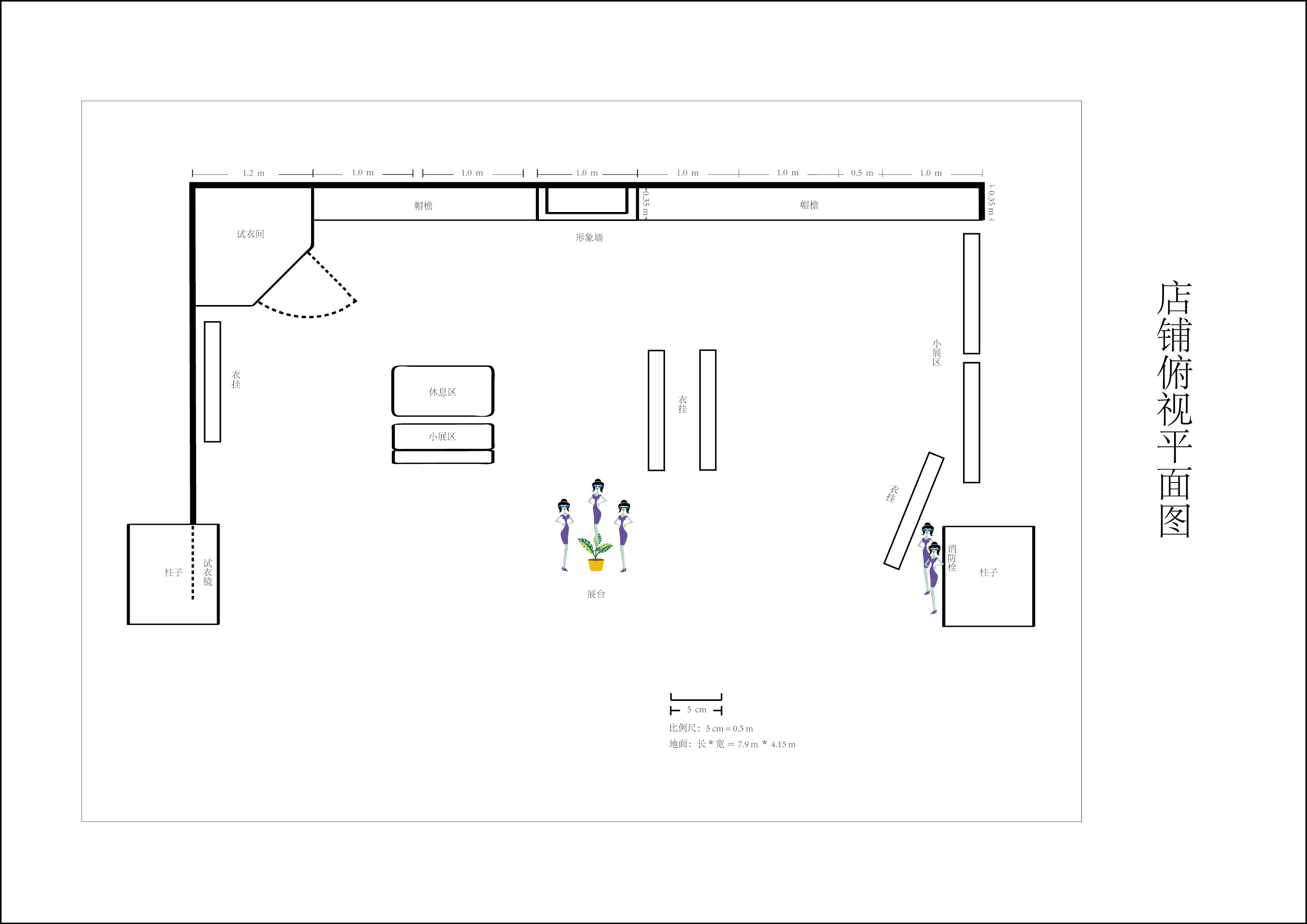 miumiu服装店铺设计|空间|展示设计 |carol_cat0迷儿