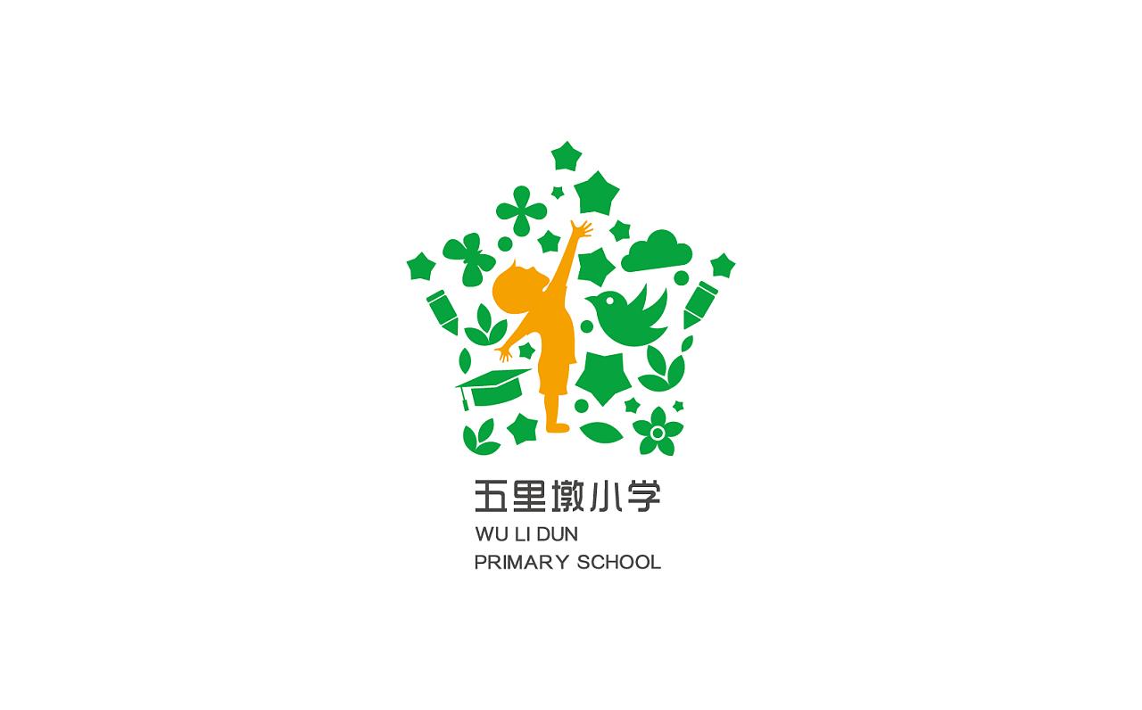 小学学校logo,做了三个方案 图片