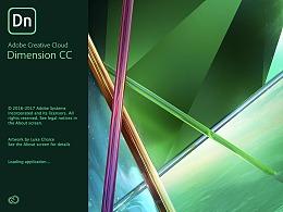 Adobe推出Dimension对抗C4D浪潮,让3D设计简单至极