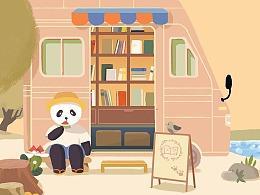 中古书店 都市童话
