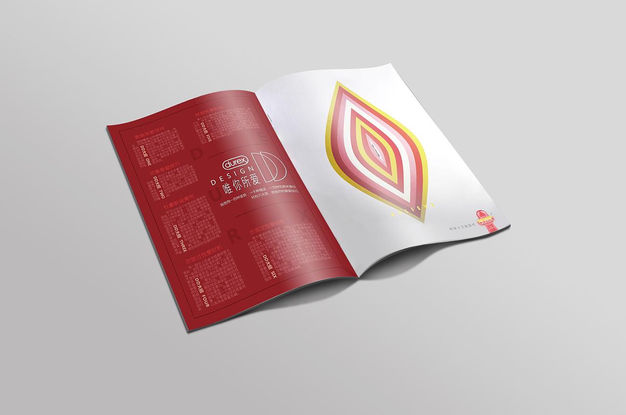 杜蕾斯广告创意及杂志运用图片