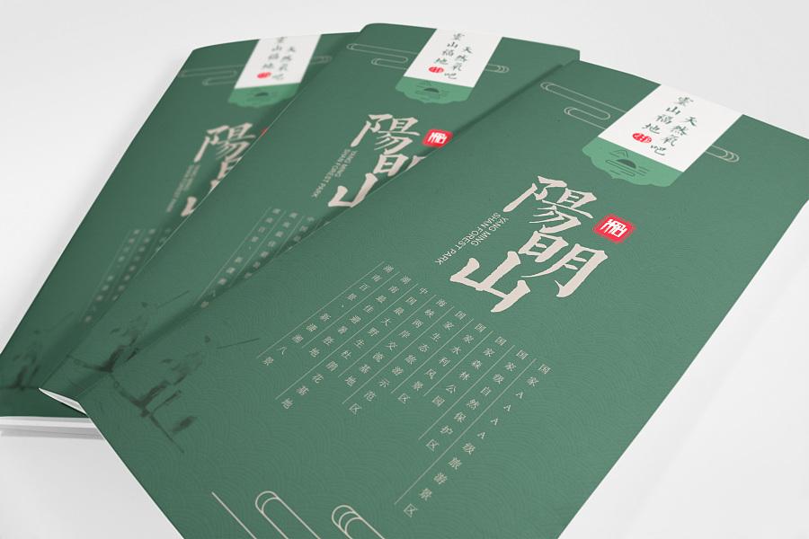景區折頁封面封底|書裝/畫冊|平面|薄螢安玖 - 原創圖片