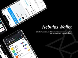 Nebulas Wallet