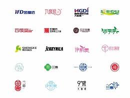 字体logo小集