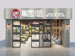 酸菜鱼米饭店面效果图 店面设计