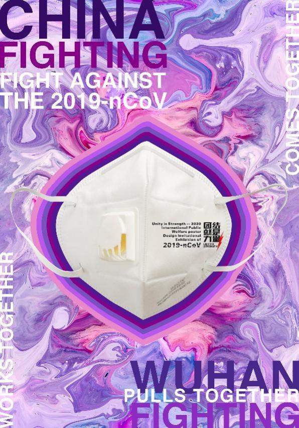 """团结就是力量——2020抗击""""新型冠状病毒""""国际公益海报设计邀请展纪实合集一插图(118)"""