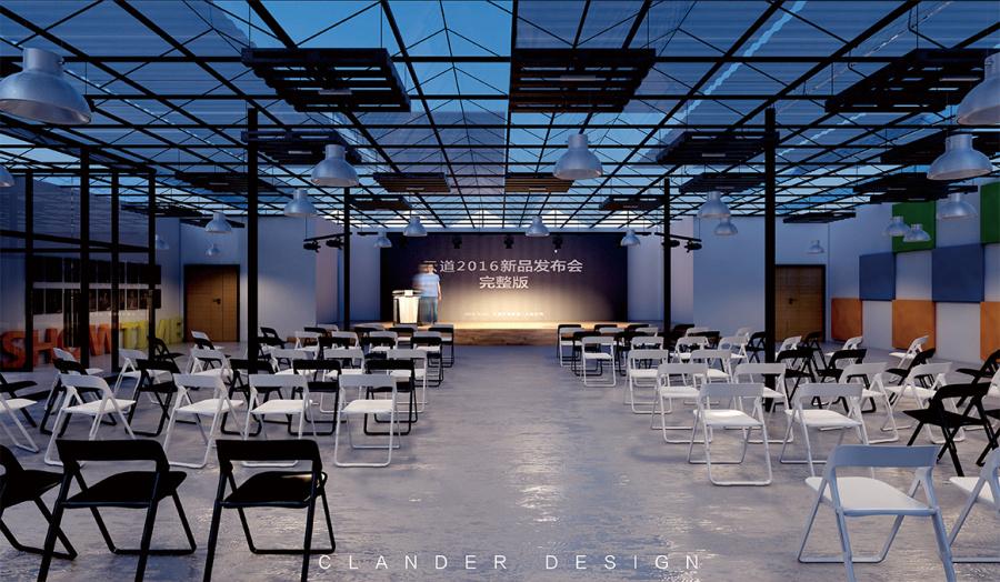 农创年味众创空间|室内设计|空间/建筑|云道D联盟标志设计图片