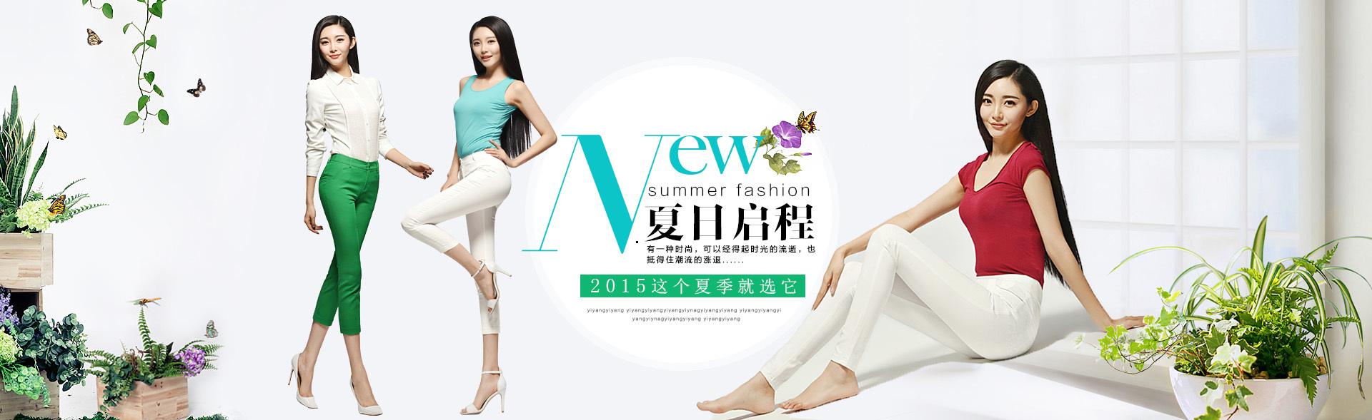 女装海报设计图片