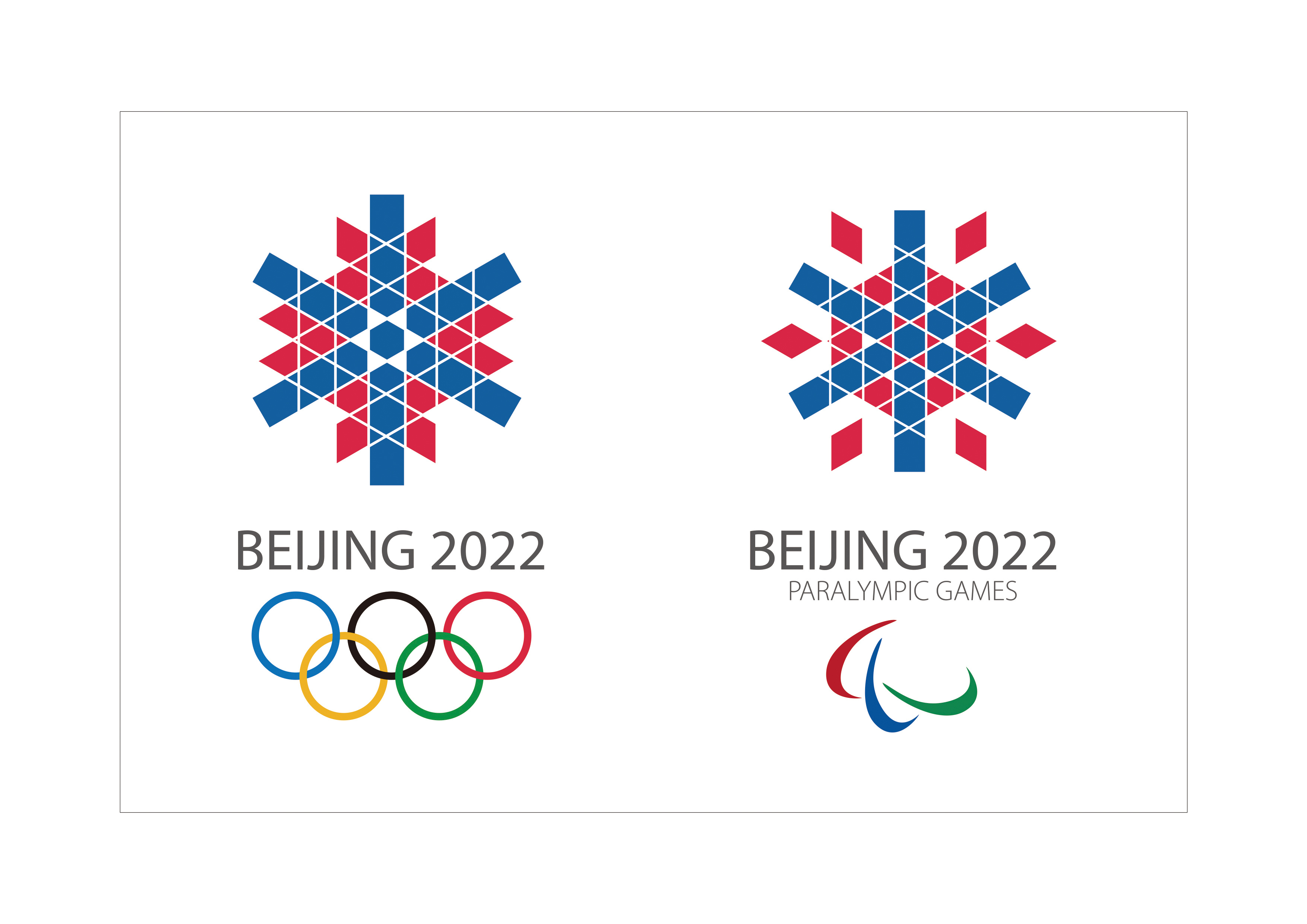 2022冬奥会logo设计图片图片