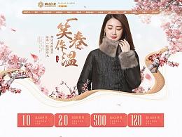中式女装复古首页