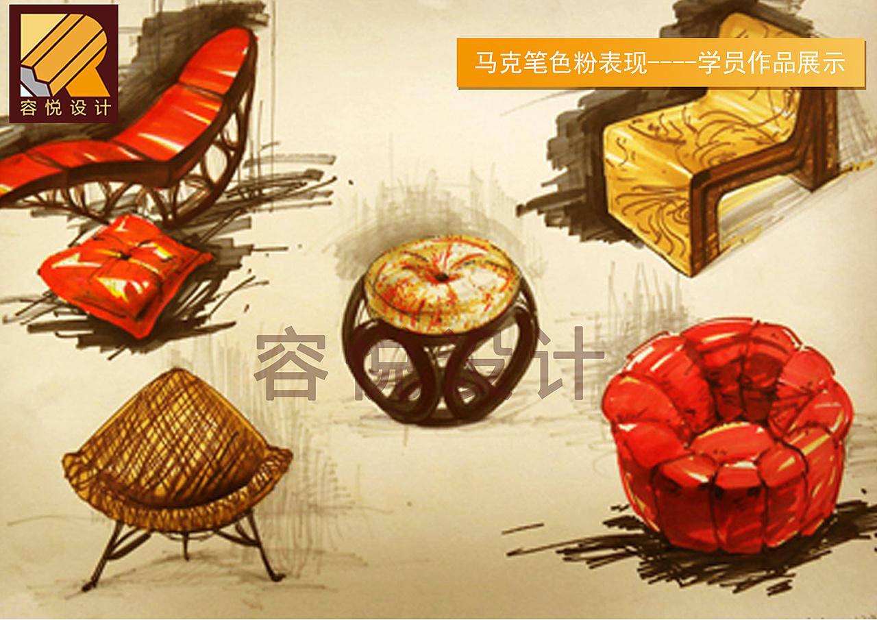 容悦设计-工业设计手绘,马克笔,色粉学员练习