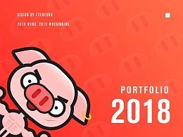 2018年度作品整理