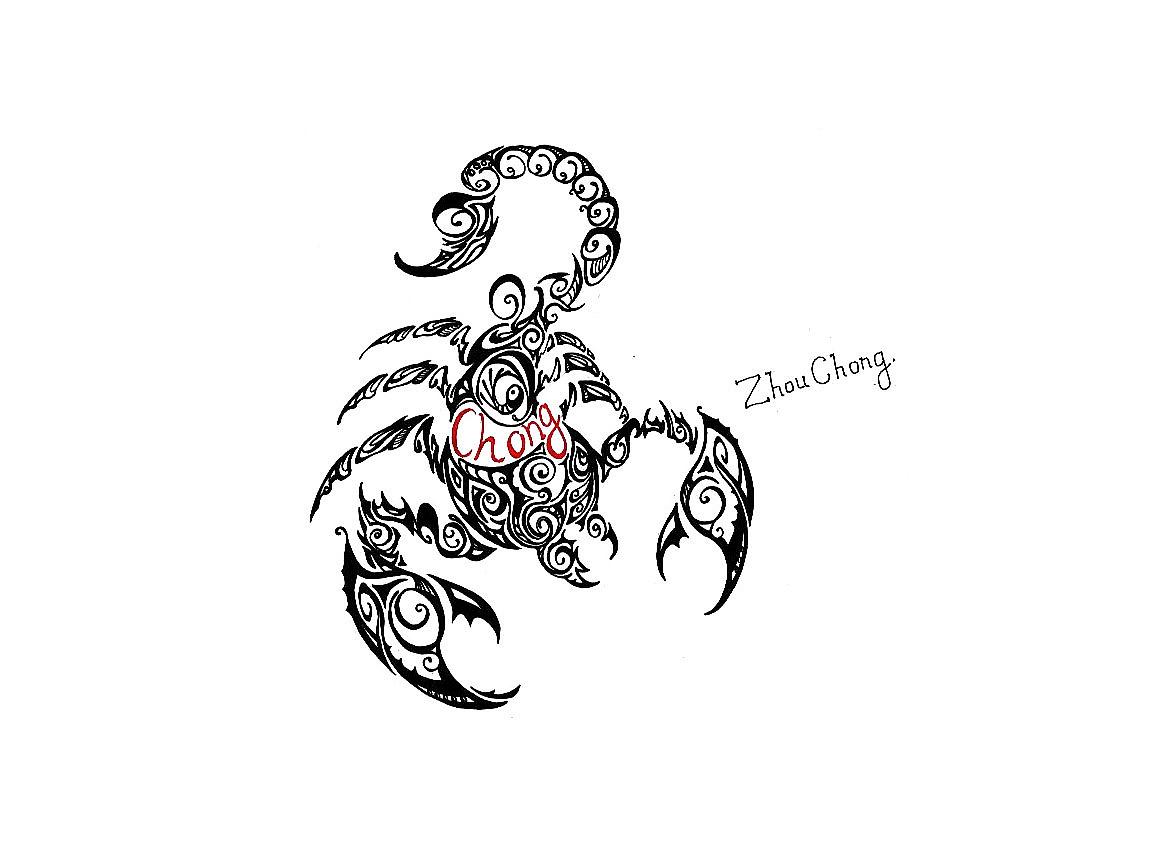 蝎子图案手绘练习