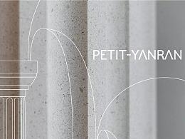 Petit-YanRan La Pâtisserie | VI Design photograph
