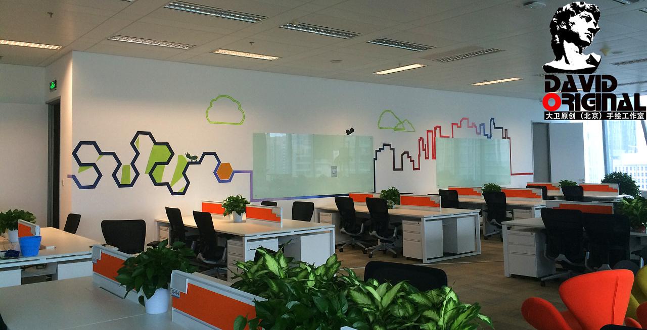 大卫原创(北京)手绘工作室携手阿里巴巴集团绘制公司办公新环境 您