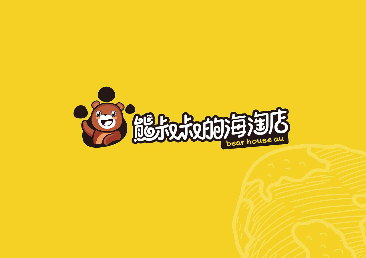 熊叔叔的海购店logo