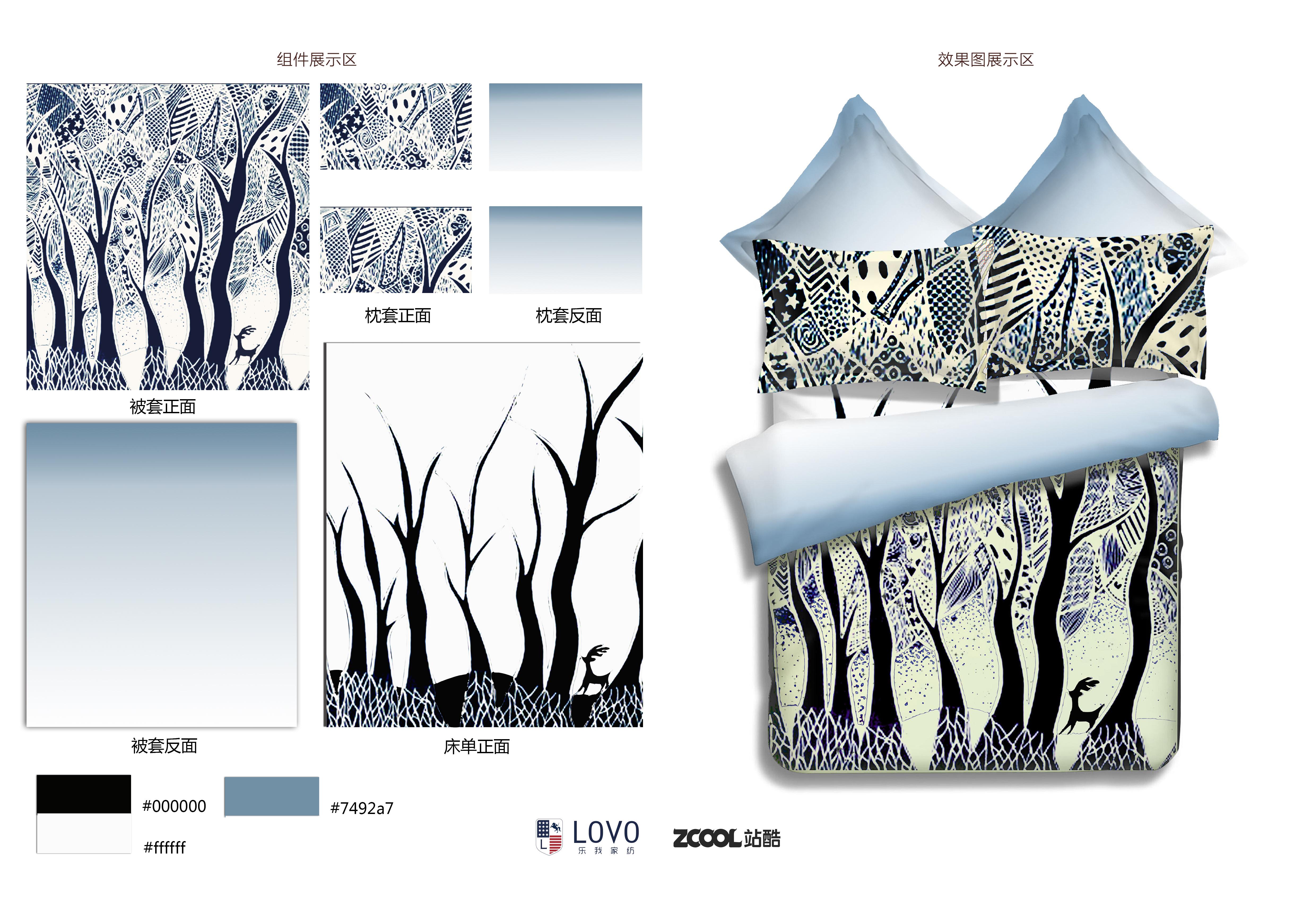 小森林(原创手绘)
