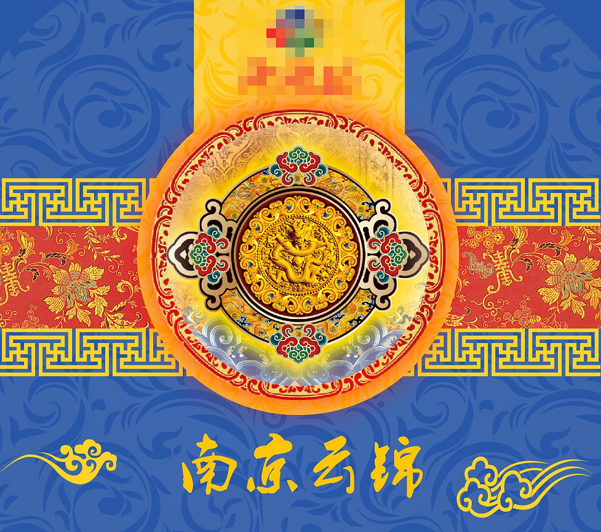 南京云锦包装盒