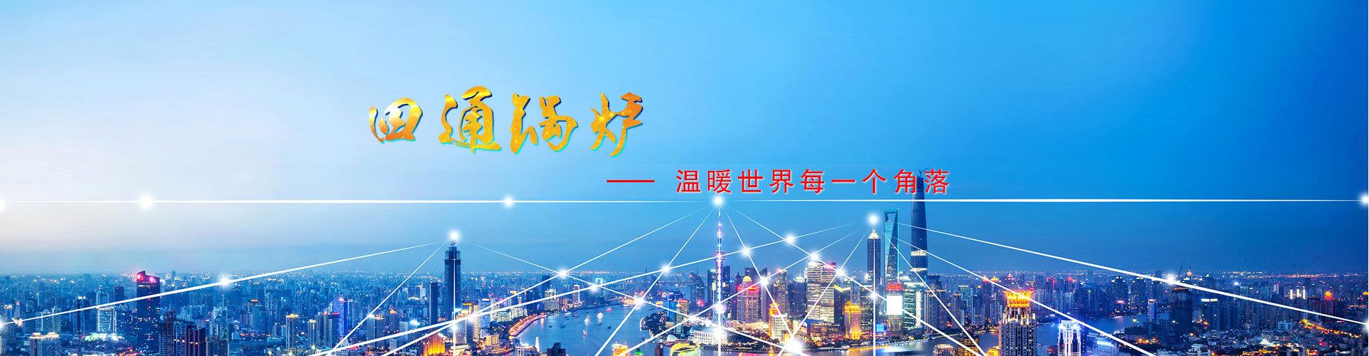 网站用banner 网页 企业官网 luoboqingcai - 原创