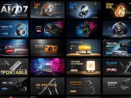 跨境电商产品海报-电子类
