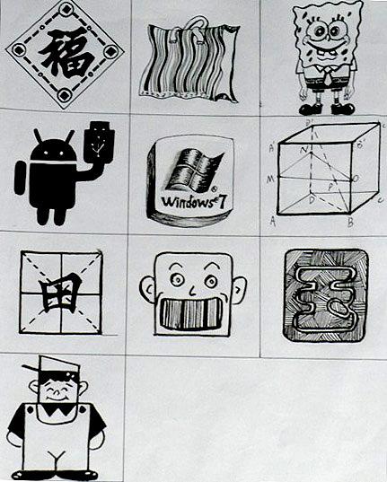 大二 图形创意 手绘制作