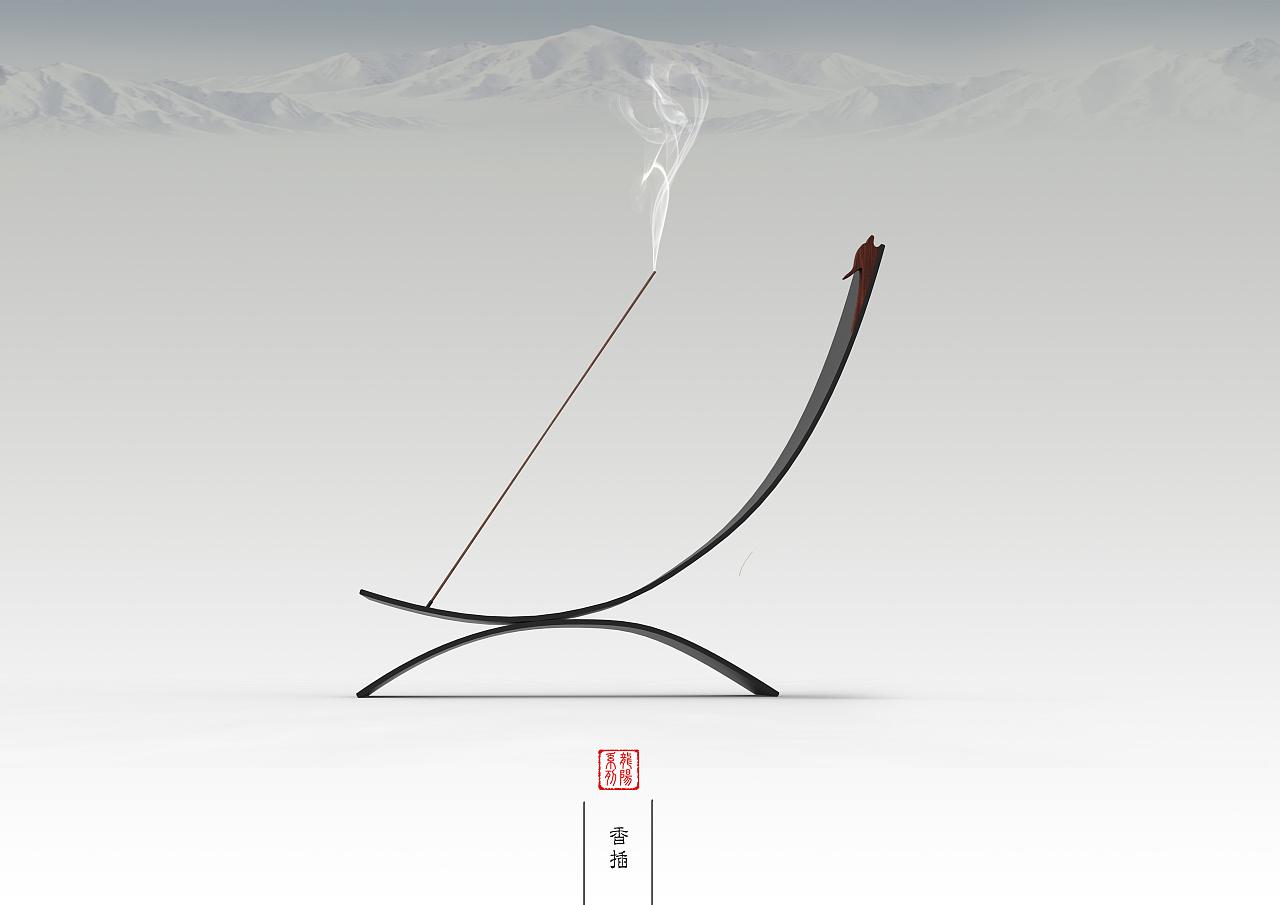 德昂族茶文化衍生产品设计——龙阳系列图片