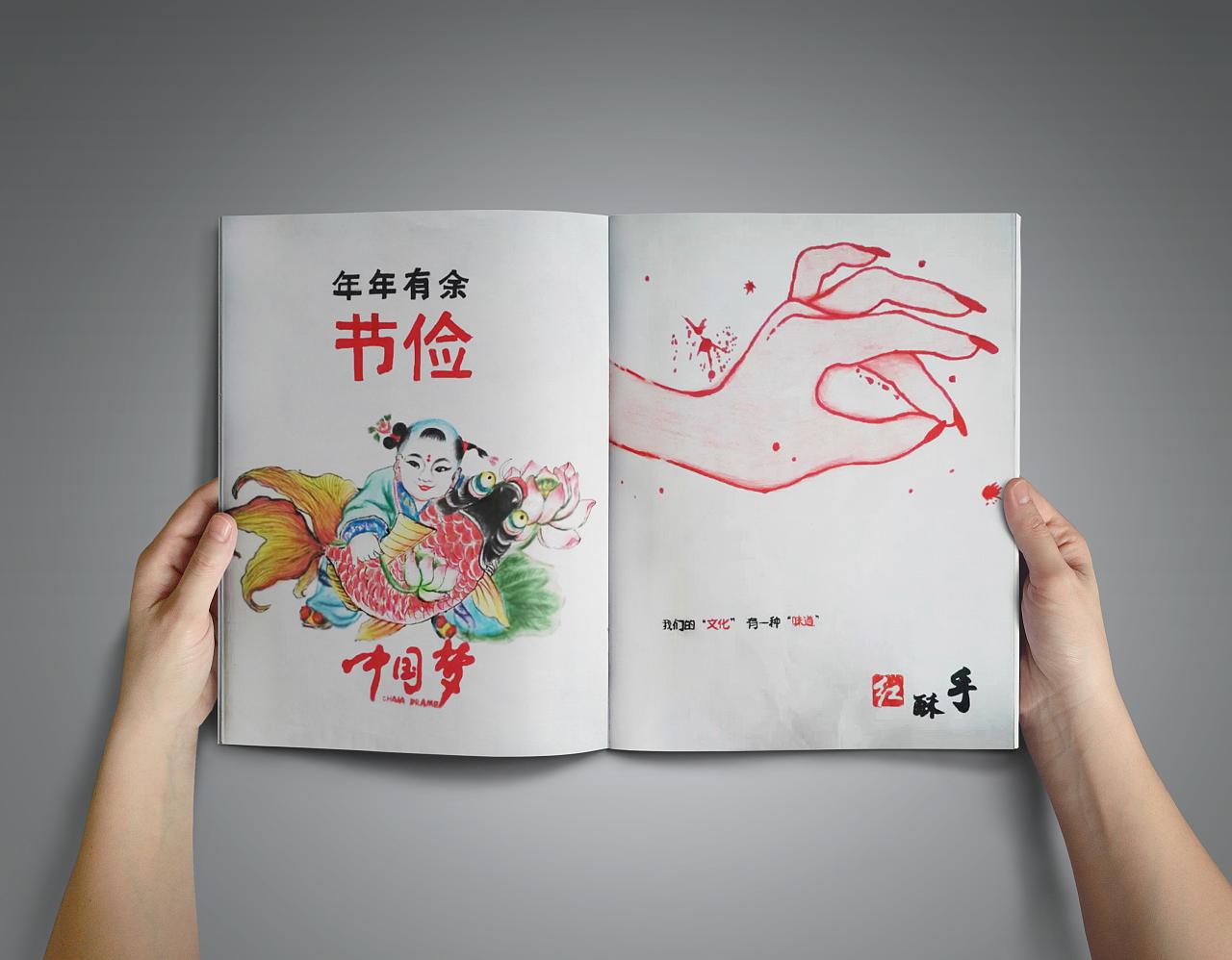 公益招贴——手绘稿图片