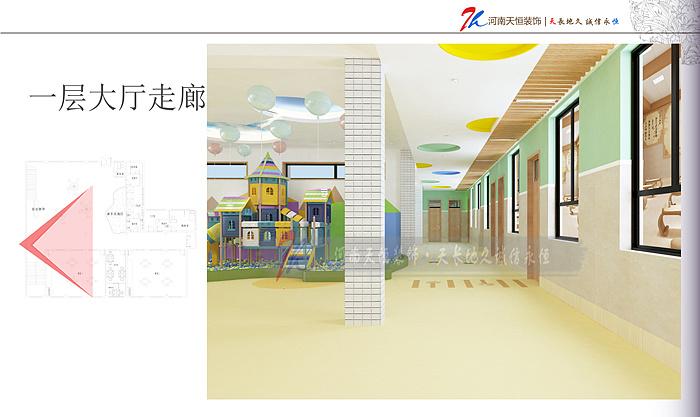 原创作品:新乡幼儿园设计案例-封丘实新幼儿园