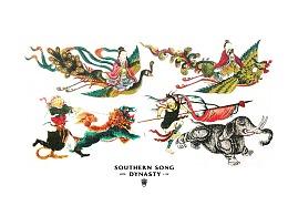 合集 | Southern song dynasty | 宋韵新生 南宋文创