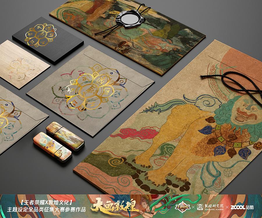 【敦煌赐福】——纸艺之美文化创意产品设计图片