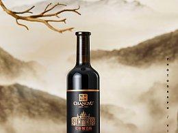 张裕葡萄酒✖INLIGHT l 葡萄酒拍摄