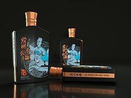 E人E瓶-郑和下西洋(奢藏小酒)