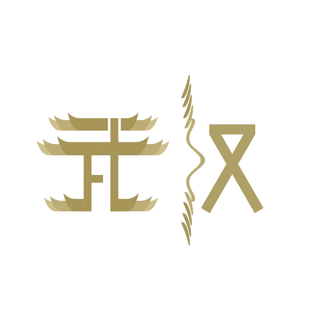 天津电视塔_2 7 个全国主要城市名字【字体设计】 平面 图案 ihatter - 原创作品 ...