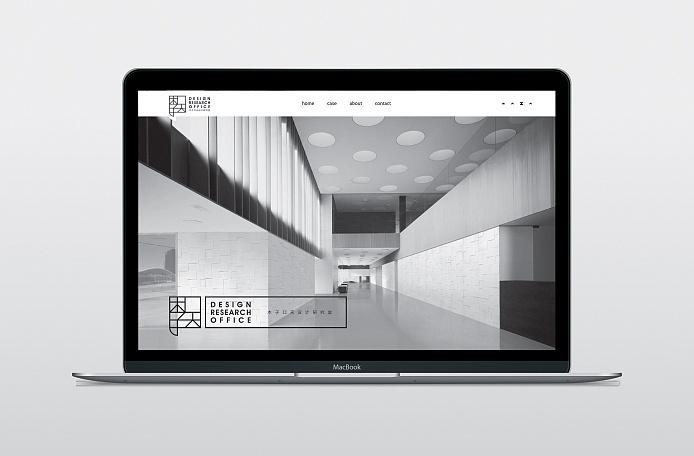 木品牌天室内装饰子口形象设计福州景观设计公司图片