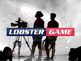 赛事小龙虾/GAME LOBSTER 专业赛事影像信息平台
