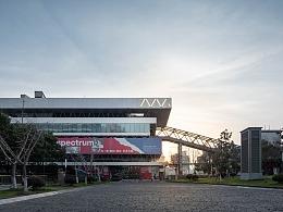 艺仓美术馆Modern Art Museum Shanghai