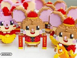 欢乐新春鼠,快乐中国年!