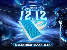 12.12.12.12.12.12~