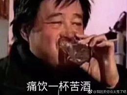 2018年3月份广州美博会一页期刊