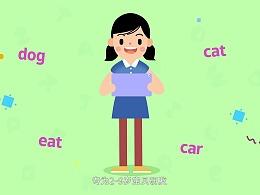 英语趣启蒙动画宣传片