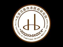 北京汉医传承医药研究院2018新年元旦海报