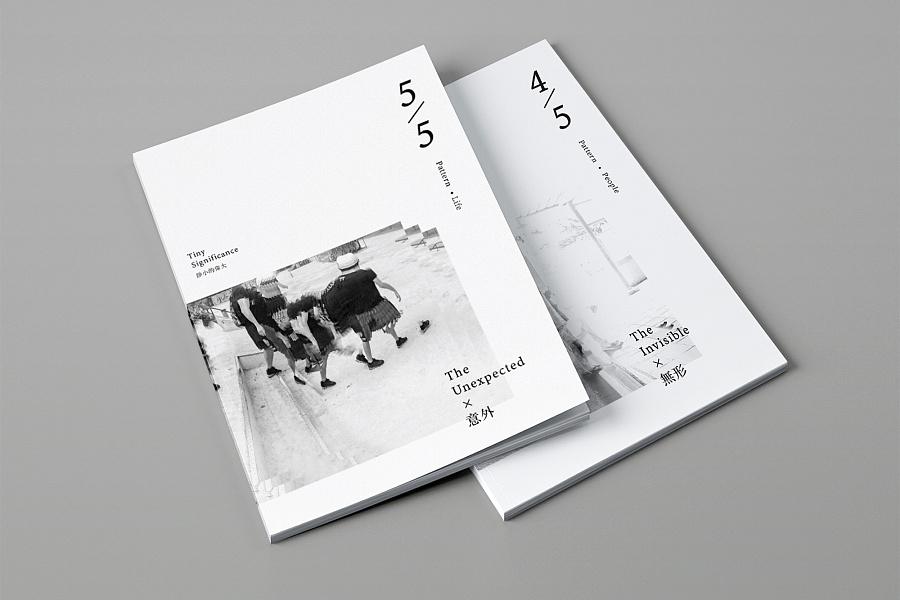 """tiny significance"" 出版物书籍排版设计"