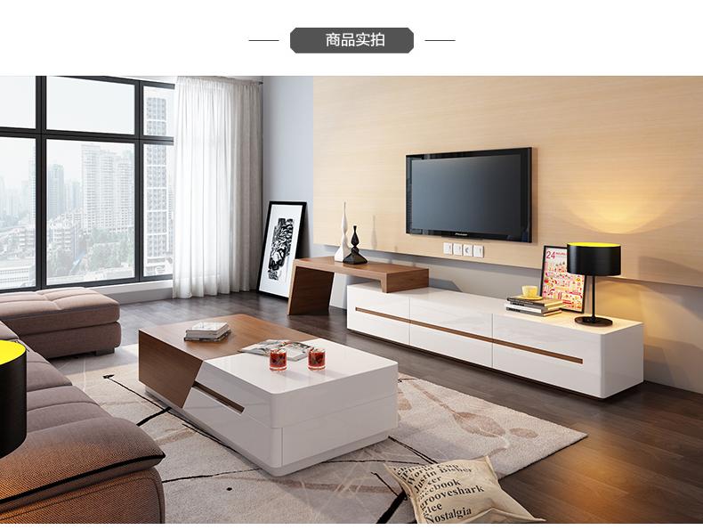 家具电商北欧茶几电视柜详情图片