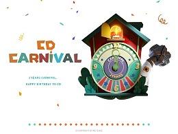 CD 2周年庆