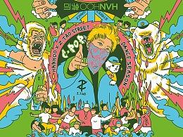 Z.TAOX韩后XFEITUFEI 街舞季限量小嫩水包装插画