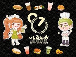 餐饮——探店【八点七分】