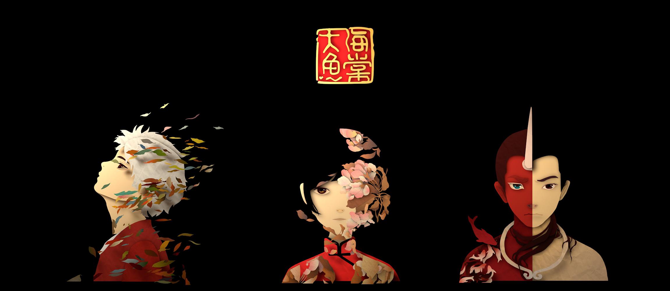 大鱼海棠-c4d ps|动漫|肖像漫画|没有纹身的擀面杖