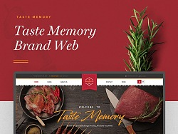 Taste Memory 品牌官网全案