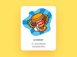 UI100day(50-100)